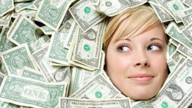 Photo of Bankada Unutulan Para Sorgulama Nasıl Yapılır?