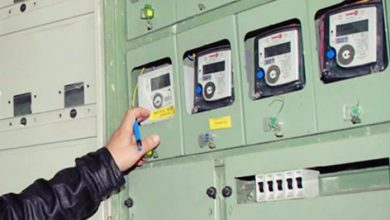 Photo of Elektrik Aboneliği Başvurusu Nasıl Yapılır?