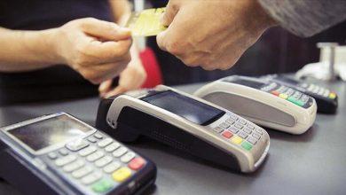 Photo of Kredi Kartı Borcumuz Gecikirse Ne Yapmalıyız?