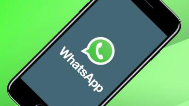 Photo of WhatsApp'da Silinen Mesajlar Nasıl Geri Getirilir ?