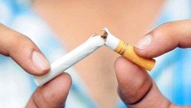Photo of Sigaranın Vücuttaki Olumsuz Etkileri Nelerdir?
