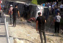 Photo of Mersin'de askerleri taşıyan otobüs kaza yaptı! Şehit ve yaralılar var