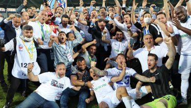Photo of Büyükşehir Belediye Erzurumspor, Süper Lig'e Yükseldi