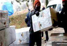 Photo of Türkiye'nin depremzedelere yardımı Hırvatistan'a geldi